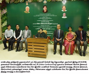 Inauguration of Passenger services from little mount to airport by the Hon'ble Chief Minister of Tamil Nadu  on 21-09-16